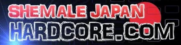 TGirlJapanHardcore ニューハーフ 無修正 動画 画像 ペニクリ 射精