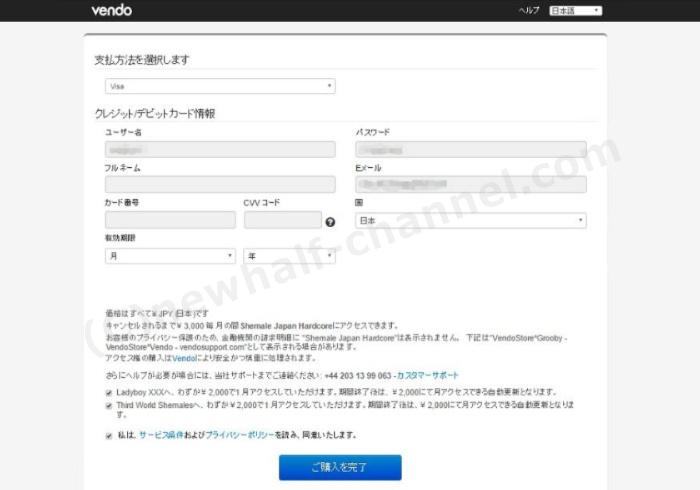 TGirlJapanHardcore SHEMALEJAPANHARDCORE 入会方法 会員登録 日本人ニューハーフ 無修正動画