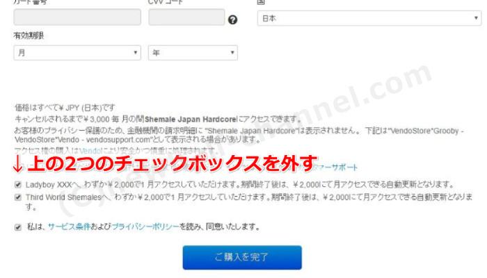 TGirlJapanHardcore SHEMALEJAPANHARDCORE 入会方法 日本人ニューハーフ 無修正動画