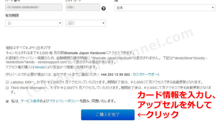 シーメールジャパンハードコア SHEMALEJAPANHARDCORE 入会方法 日本人ニューハーフ 無修正動画