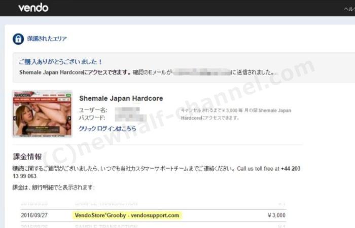 シーメールジャパンハードコア SHEMALEJAPANHARDCORE 入会方法 会員登録 日本人ニューハーフ 無修正動画