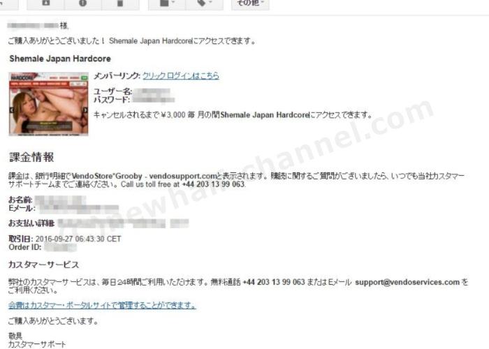シーメールジャパンハードコア SHEMALEJAPANHARDCORE 入会方法 会員登録方法 日本人ニューハーフ 無修正動画