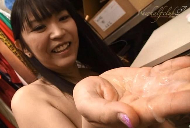 愛川めい ニューハーフクラブ 日本人 無修正動画 オナニー 射精