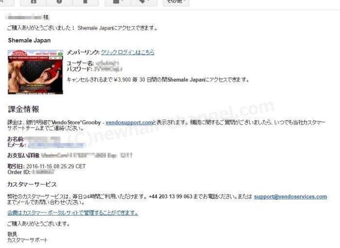 シーメールジャパン 入会方法 会員登録 比較 日本人ニューハーフ 無修正動画