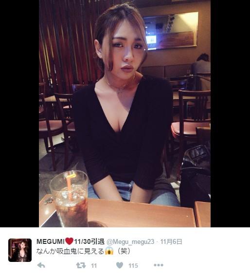 MEGUMI めぐみ ニューハーフ 風俗嬢 引退 無修正 動画 画像 性転換 ペニクリ